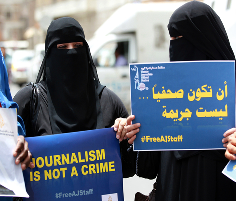 WJWC's report: Over two hundred violations against journalists and media workers in Yemen during 2016