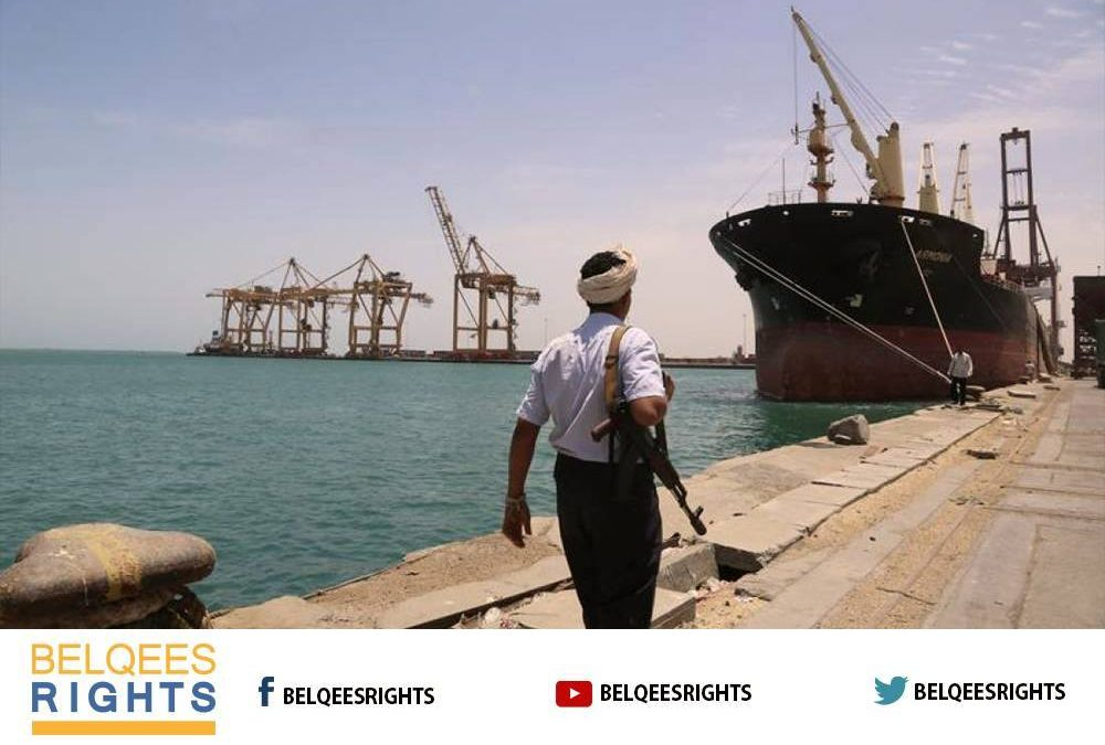 United Nations leaders call on the Saudi-led coalition to fully lift blockade of Yemeni Red Sea ports