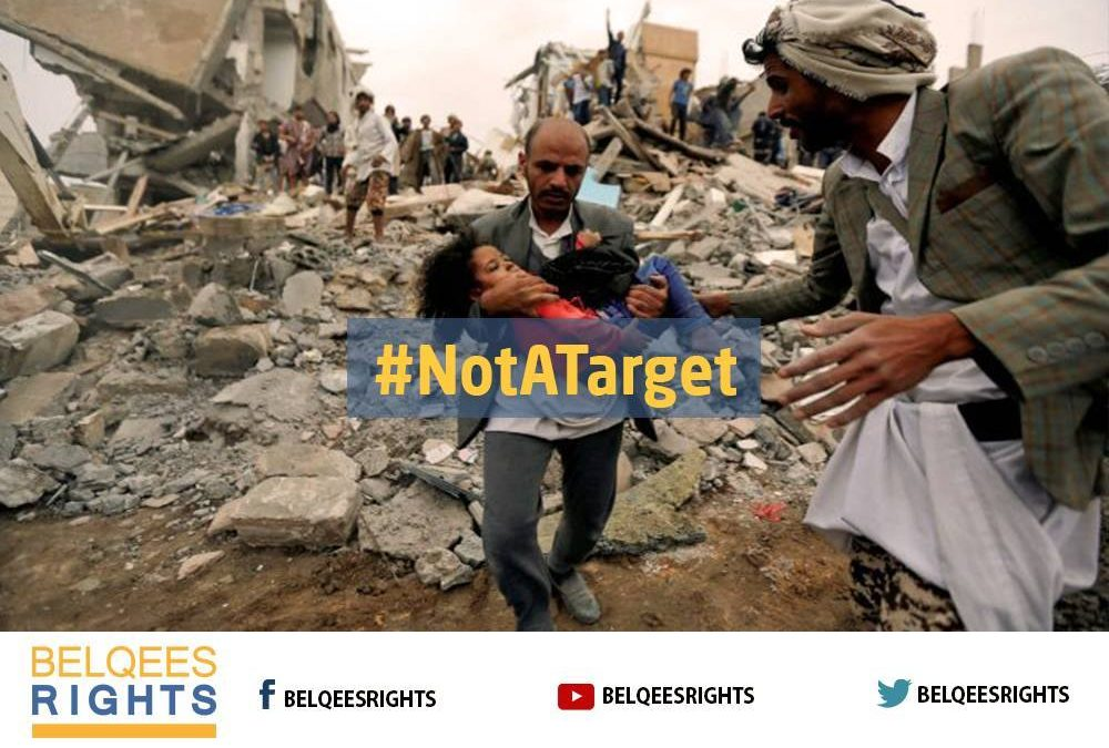 Yemen air strike kills eight women, two children, say residents