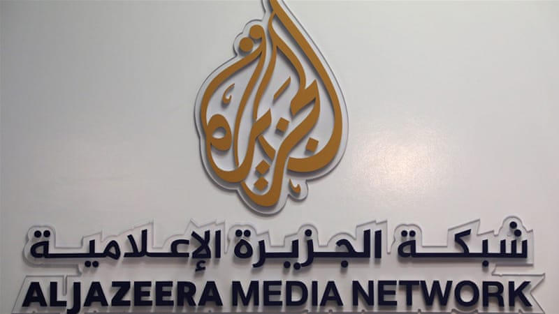 Al Jazeera bureau in Yemen forcibly closed