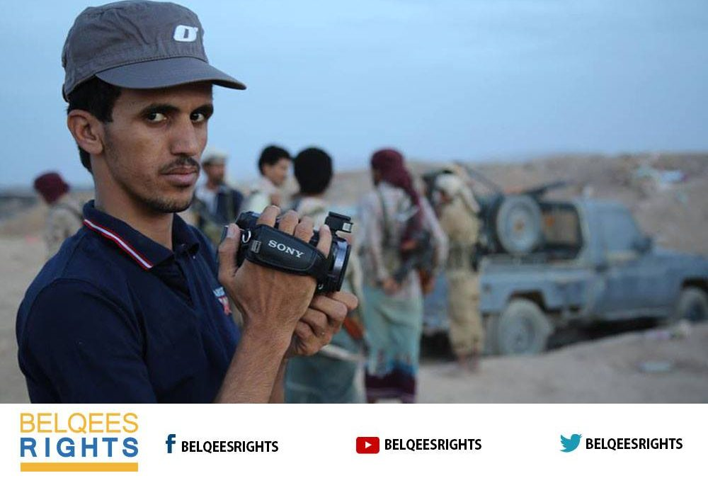 Belqees tv Mourns Death of Its Photographer, Condemns Houthi Group