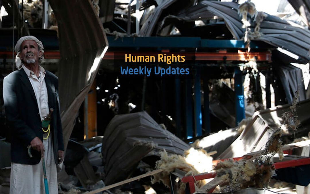 Human Rights Updates (13 November -19 November, 2018)