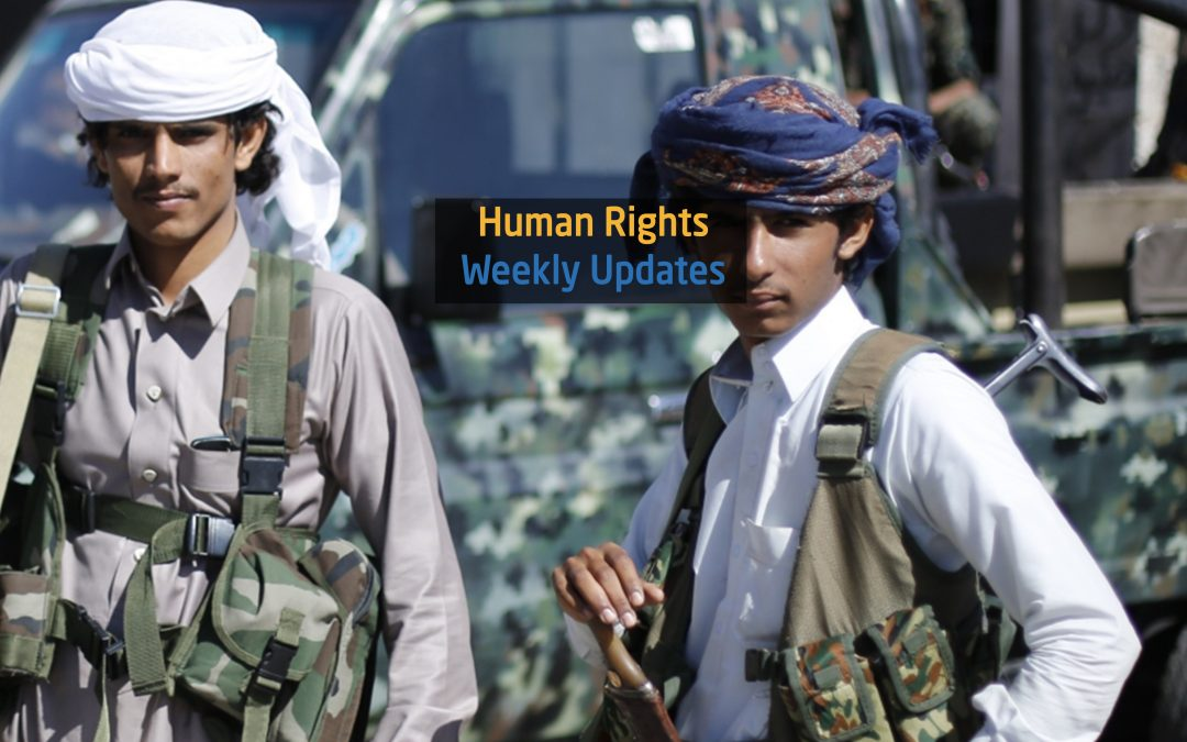 Human Rights Update from (15 January to 21 January 2019)
