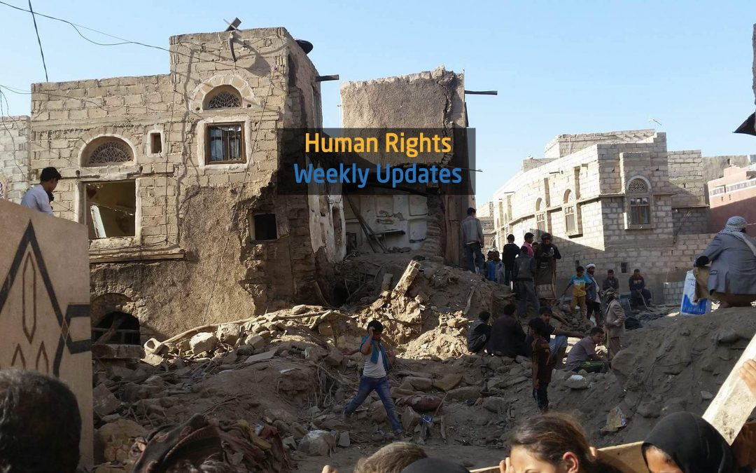 Human Rights Update from (22 January to 28 January 2019)