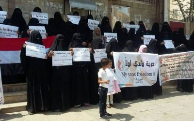 Human Rights Updates from ( 25 June to 1 July, 2019)