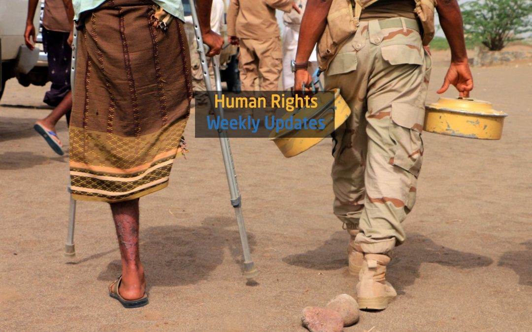 Human Rights Update from ( 9 July to 15 July, 2019)