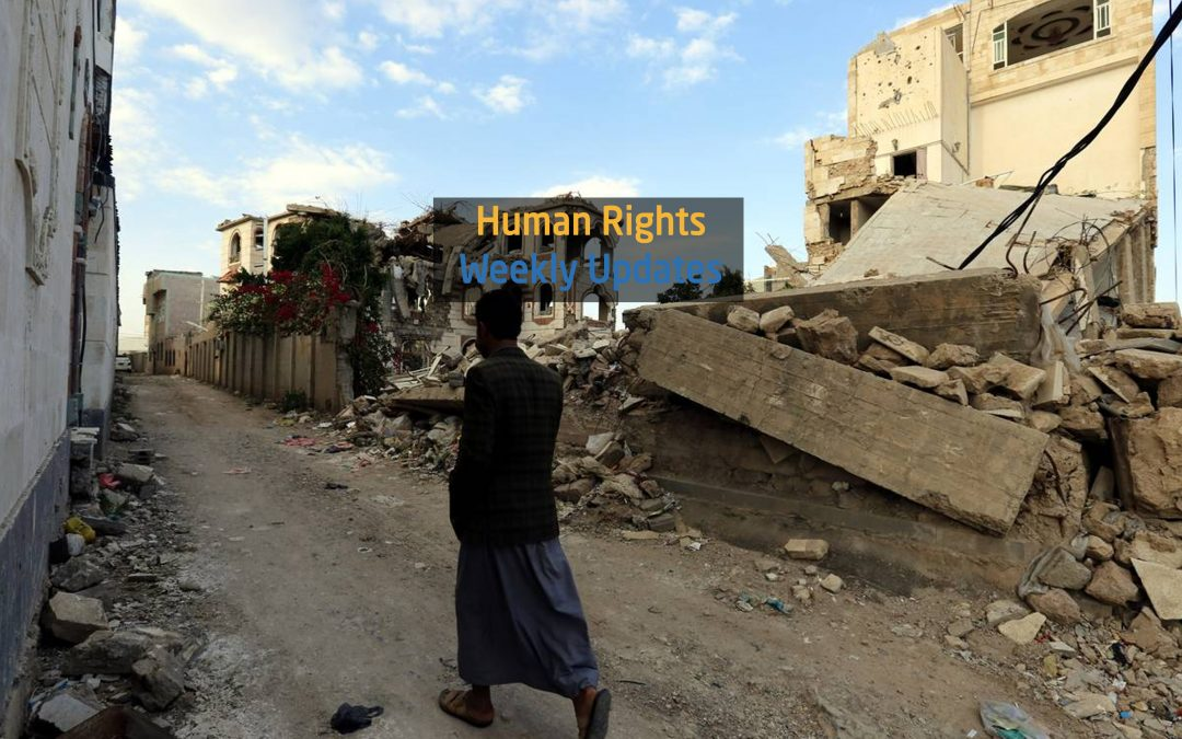 Human Rights Update from ( 6 August to 12 August, 2019)