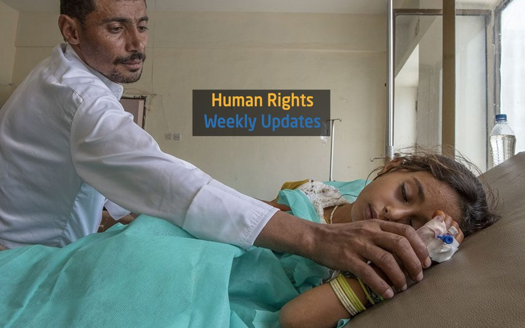 Human Rights Update from (17 September to 23 September, 2019)