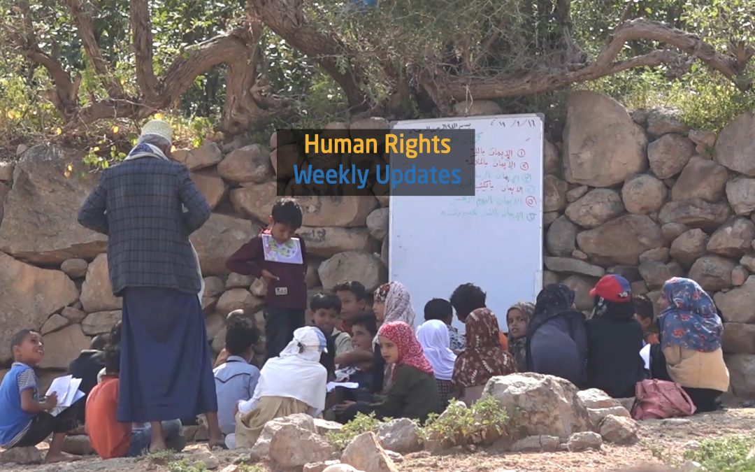 Human Rights Update from (24 September to 30 September, 2019)