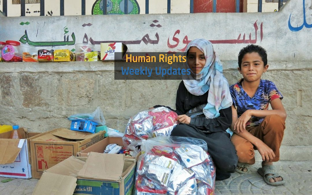 Human Rights Update from (26 November to 2 December,2019)