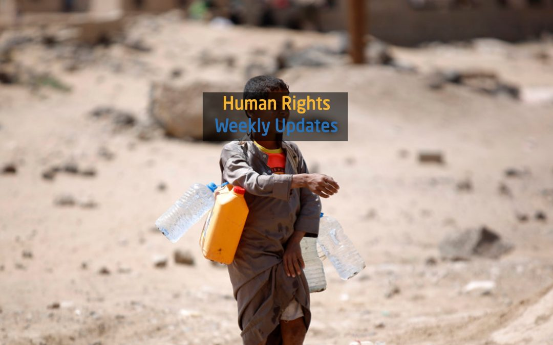 Human Rights Update from (10 December to 16 December,2019)