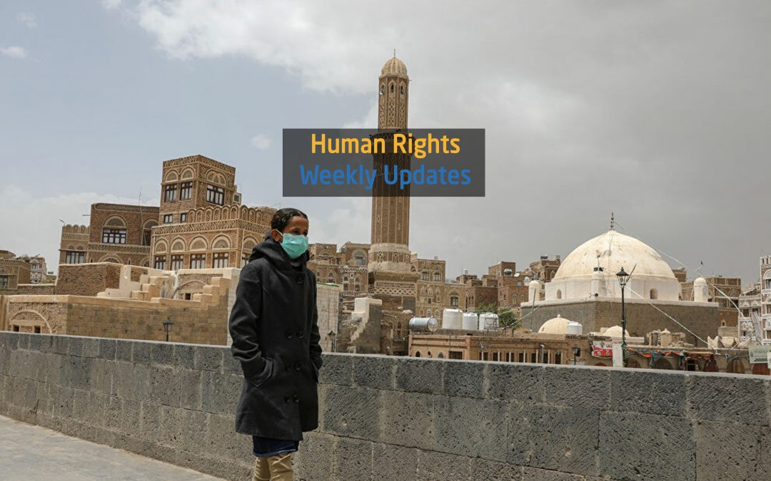 Human Rights Update from (31 March to 6 April,2020)