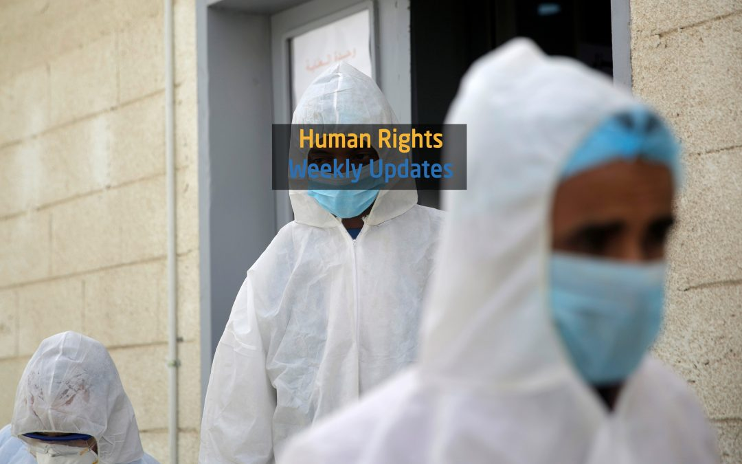 Human Rights Update from (21 April to 27 April,2020)