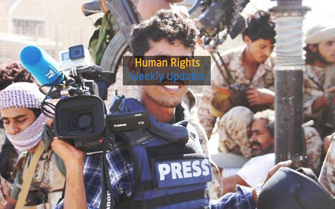 100 Violations Against Yemeni Journalists in the First Half of This Year