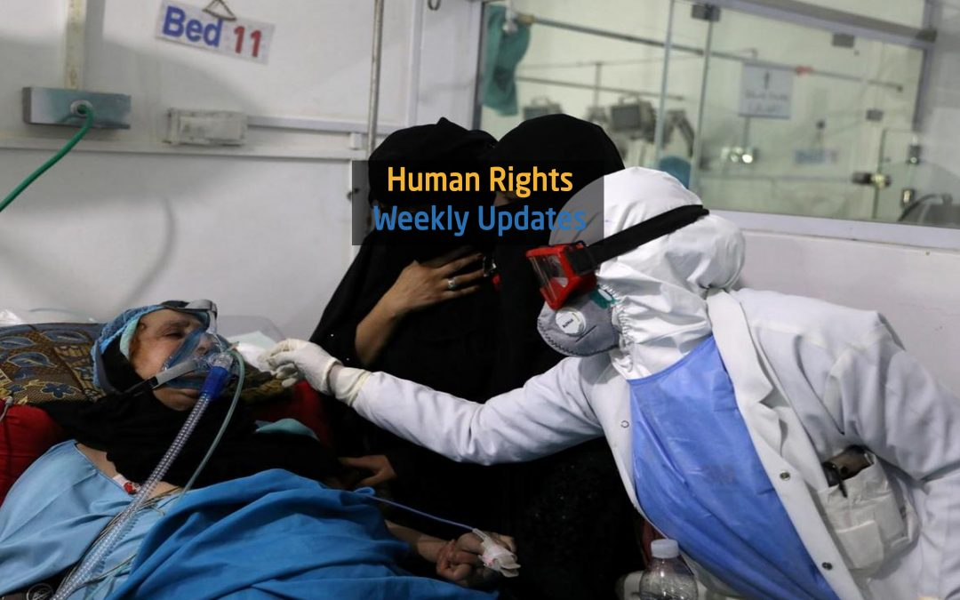 Human Rights Update from ( 8 July to 14 July,2020)