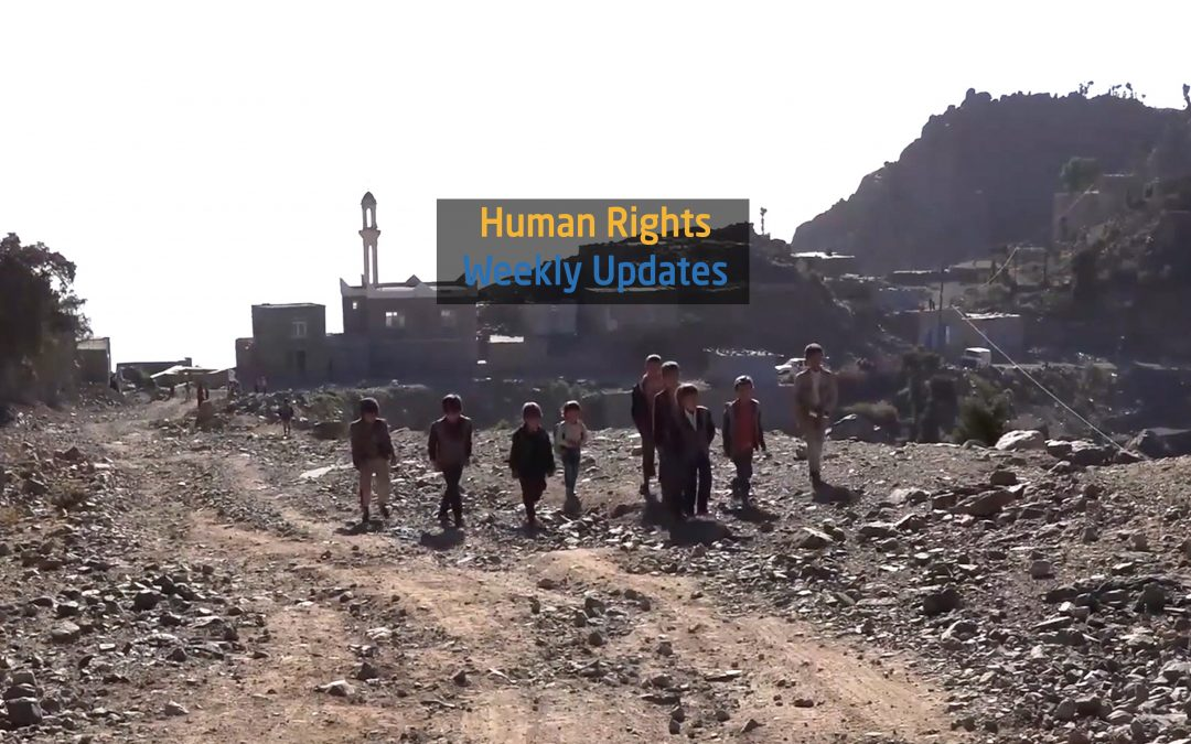 Human Rights Update from ( 22 July to 28 July,2020)