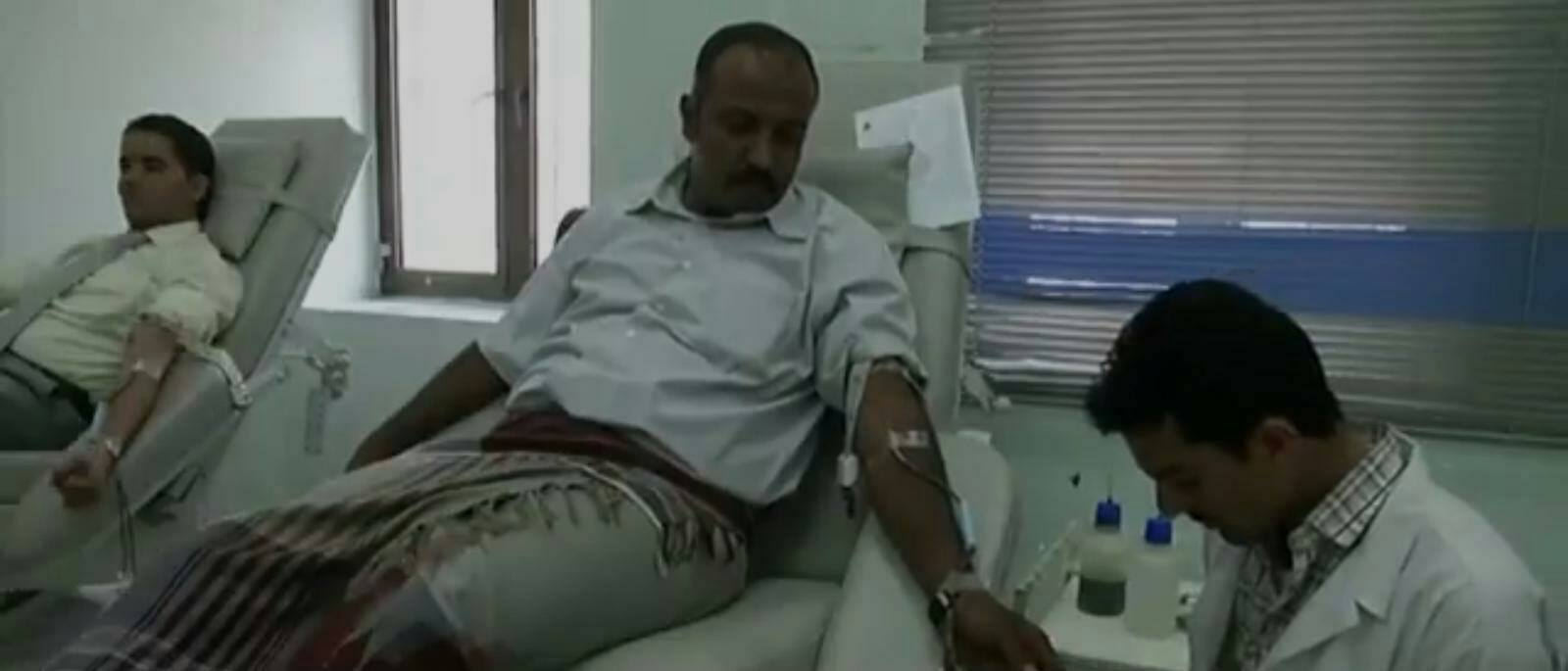 MSF Stops Funding to Yemen's National Blood Bank