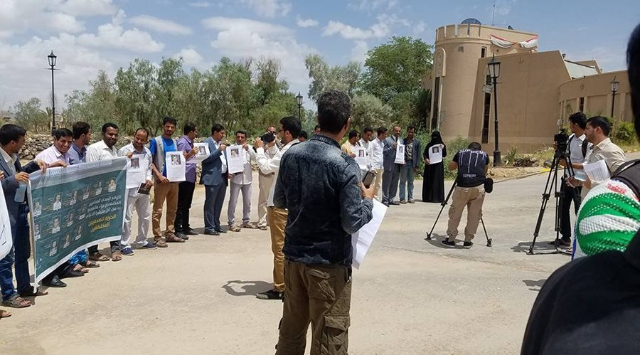 On Press Day, Gloomy Future Awaits Yemeni journalists