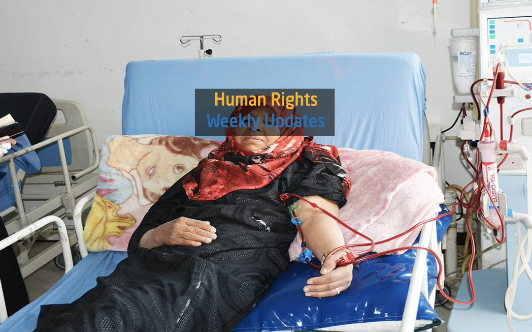 Human Rights Updates:  (18-24 September 2018)