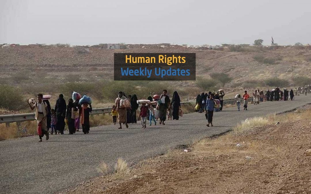 Human Rights Update from (5 February to 11 February 2019)