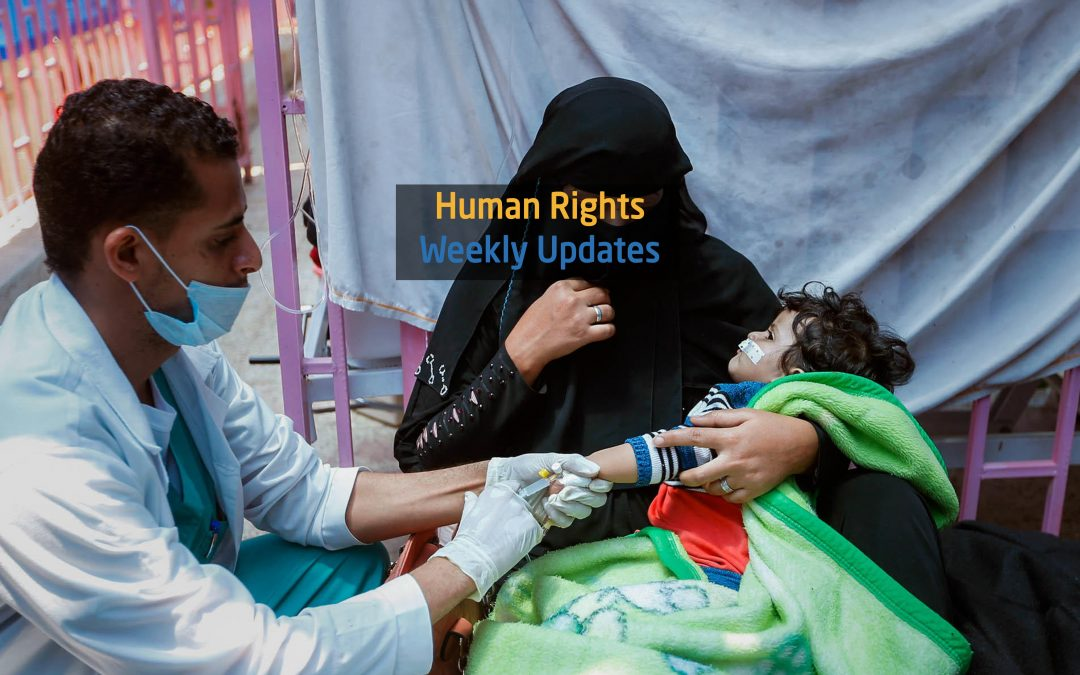 Human Rights Update from (12 March to 18 March 2019)