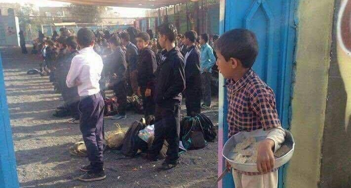 Yemeni Generation Out of School