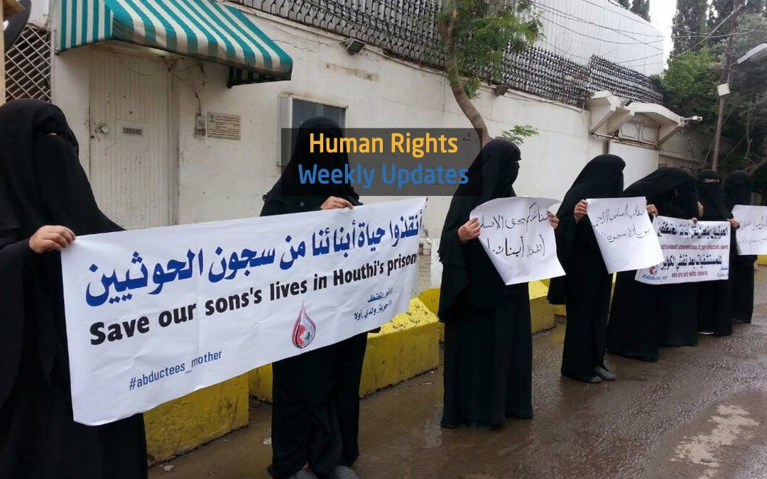Human Rights Update from ( 15 October to 21 October, 2019)