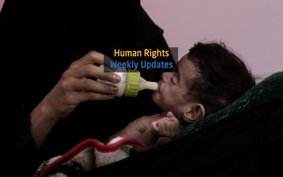 Human Rights Update from (24 December to 30 December,2019)