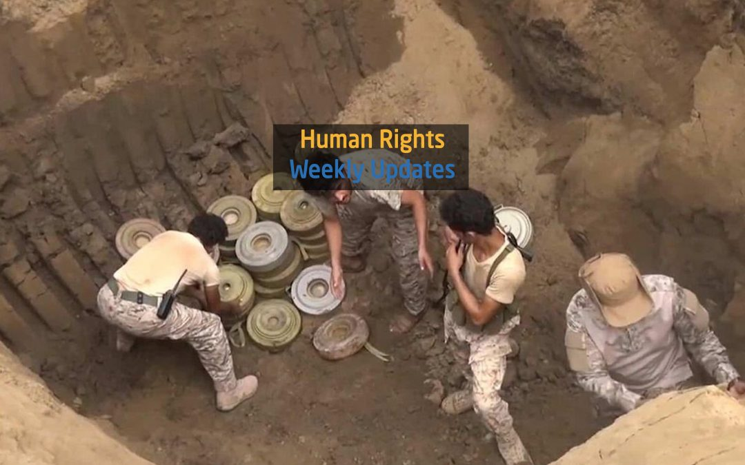 Human Rights Update from (7 January to 13 Januaray,2020)