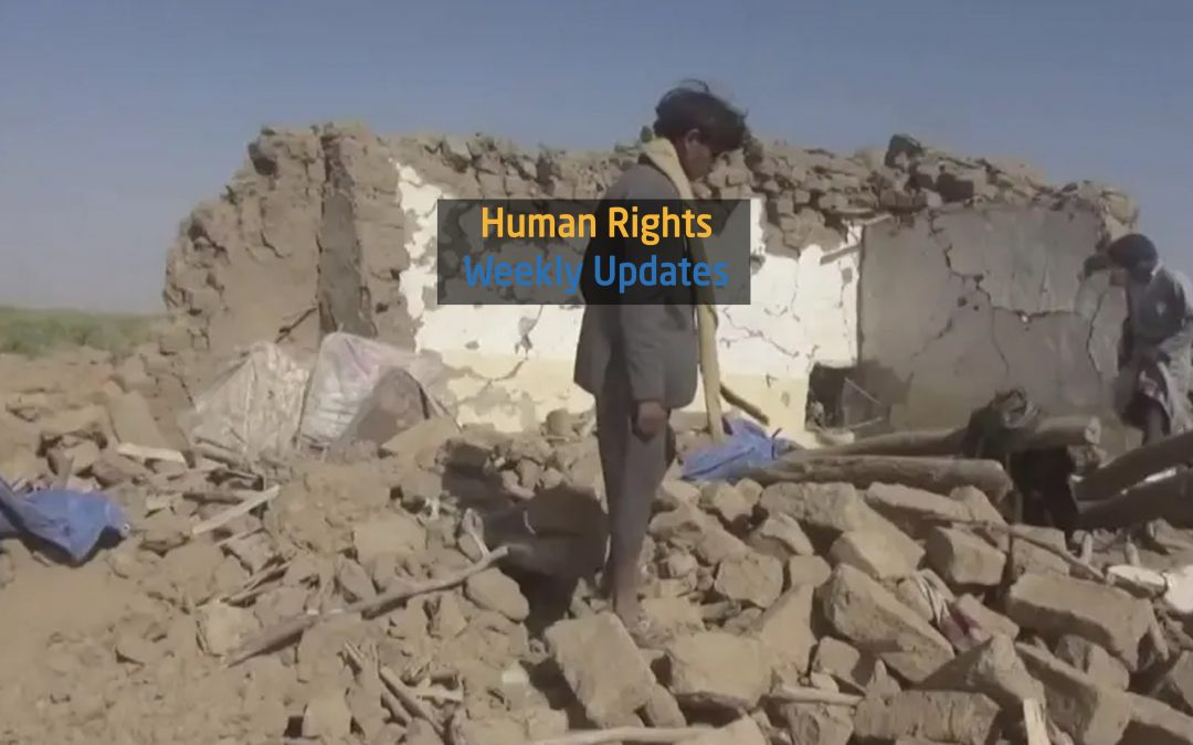 Human Rights Update from ( 5 August to 11 August, 2020)