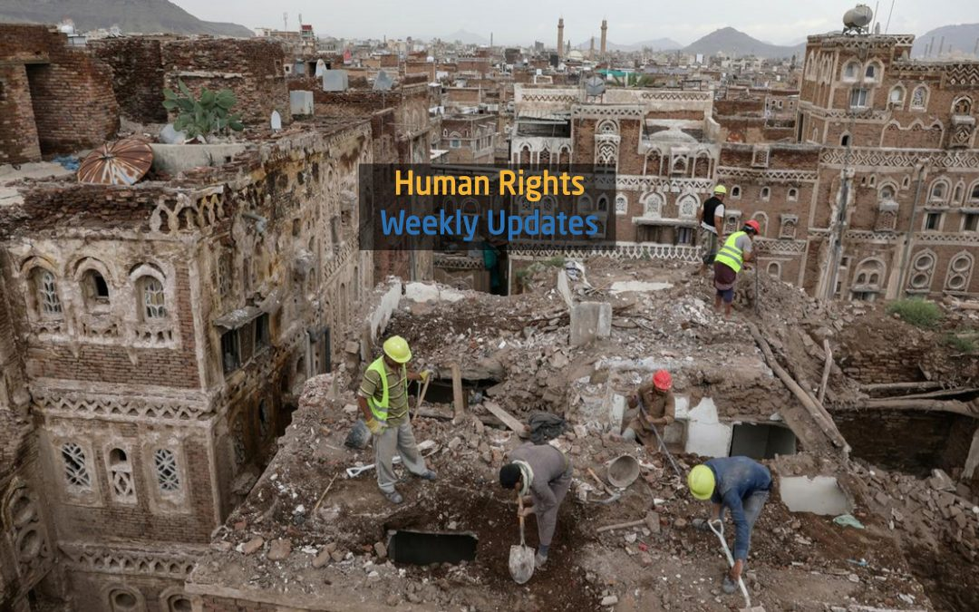 Human Rights Update from ( 12 August to 18 August, 2020)