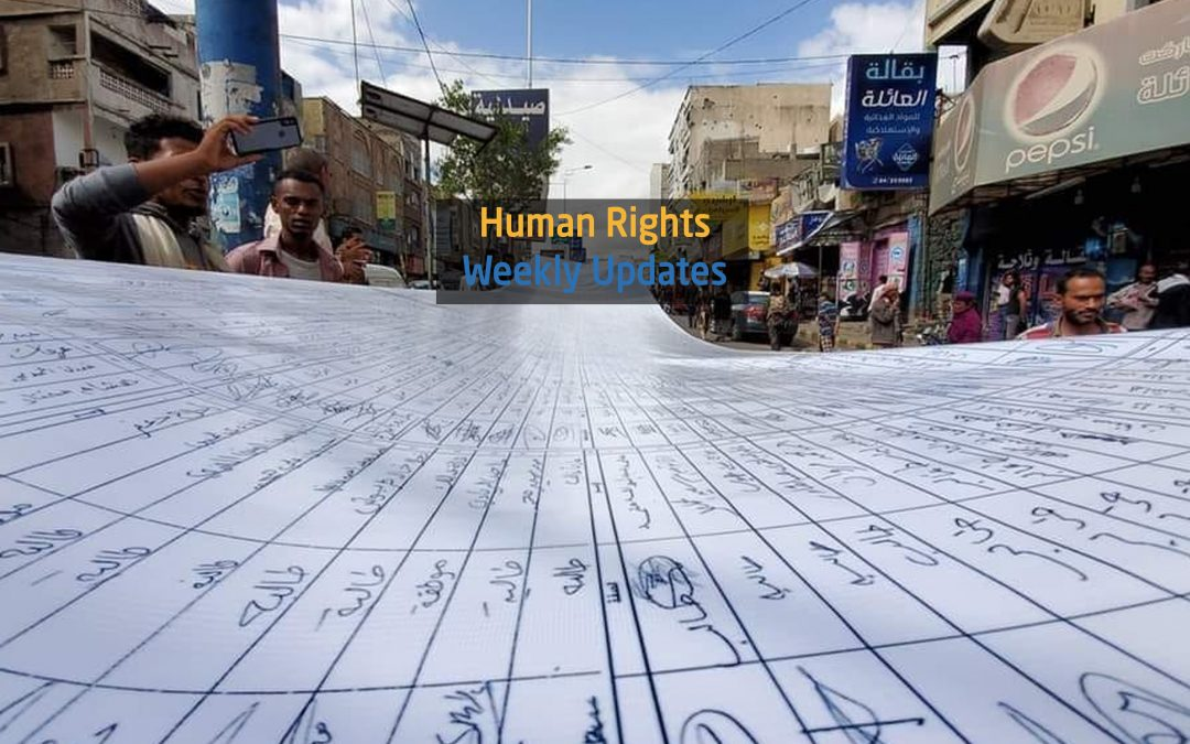 Human Rights Update from (16 December to 22 December, 2020)